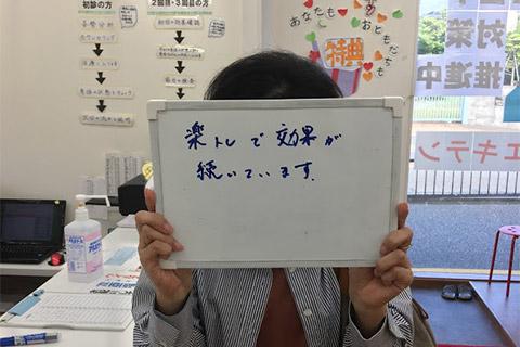 【EMS】福津市・H様