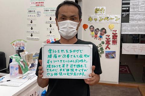 【EMS】古賀市・M様